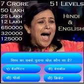 KB Crore Latest Game 2020 - Hindi & English