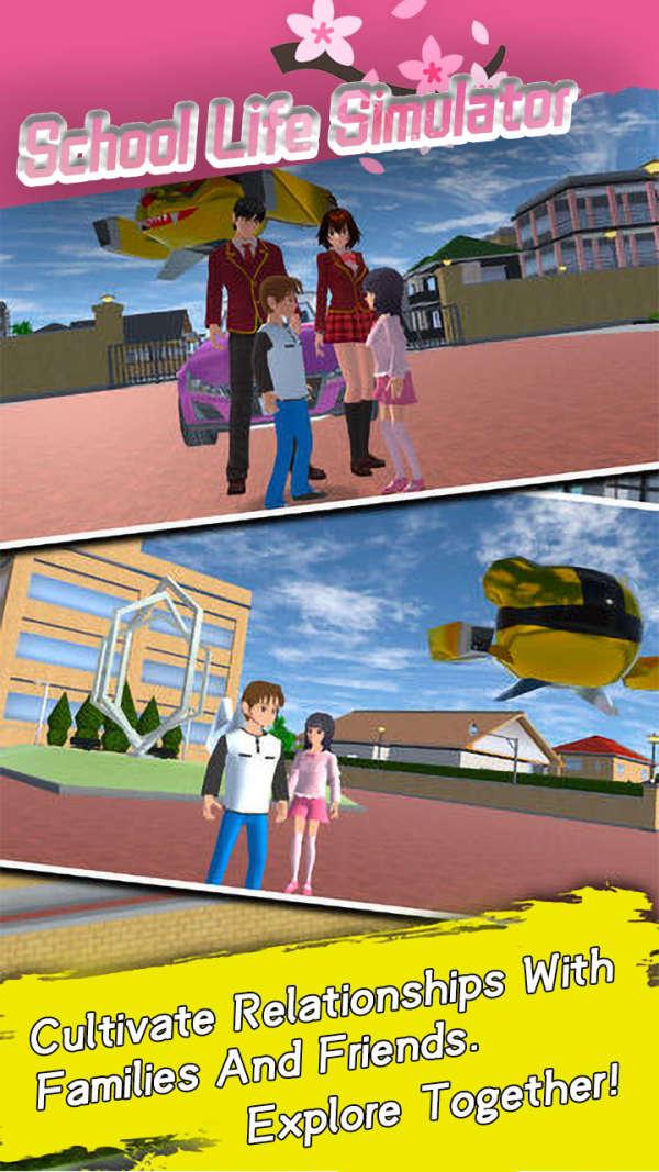 School Life Simulator Screen Shot 1