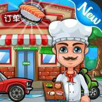 Sushi Cooking - 2D Game