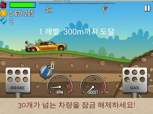 Hill Climb Racing Screen Shot 7