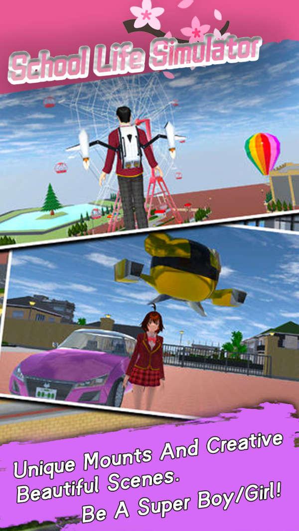 School Life Simulator Screen Shot 3