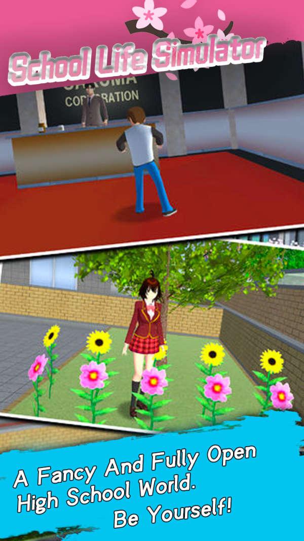 School Life Simulator Screen Shot 2